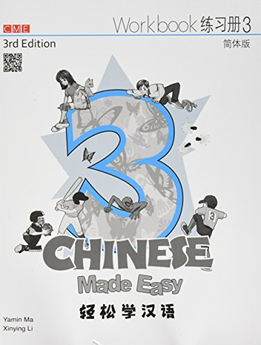 9789620434679: Chinese Made Easy 3 - workbook. Simplified character version