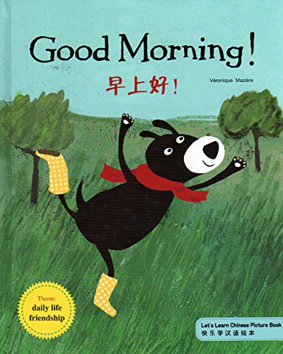 Good Morning In Chinese Fukien : Let s learn chinese picture book good