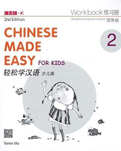 9789620435959: Chinese Made Easy for Kids 2nd Ed (Simplified) Workbook 2 (English and Chinese Edition)