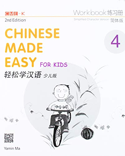 9789620435973: Chinese Made Easy for Kids 2nd Ed (Simplified) Workbook 4 (English and Chinese Edition)