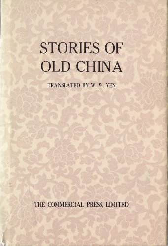 9789620710391: STORIES OF OLD CHINA