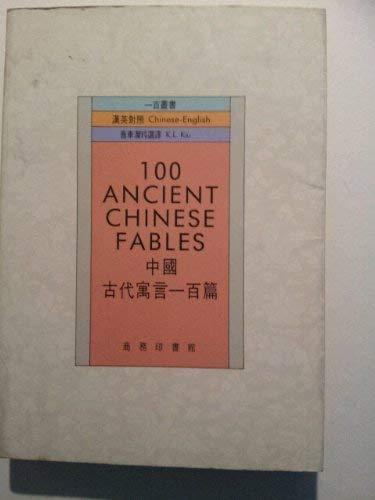 100 Ancient Chinese Fables (Zhongguo gu dai yu yan yi bai pian: Han Ying dui zhao, Yi bai cong shu)...