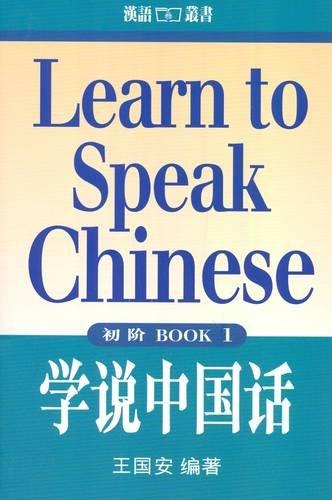 Learn to Speak Chinese: Bk. 1: Wang, Guo'an