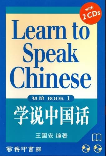 9789620713330: Learn to Speak Chinese 1