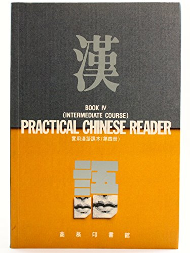 9789620740862: Practical Chinese Reader: Intermediate Course Bk.4