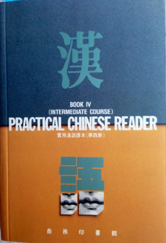 Practical Chinese Reader Book IV (Intermediate Course)