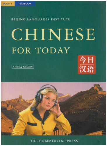 Chinese for Today Book 1 (Beijing Languages Institute): Zhengchen, Huang