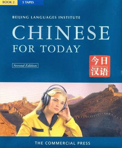9789620743245: Chinese for Today: Book 2 (English and Chinese Edition)