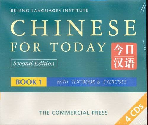Chinese for Today. 4 CDs (for book: Zhengcheng, H.