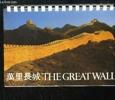 The Great Wall: Designer Ng Yuk