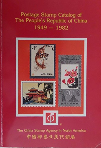 Postage stamp catalog of the Peoples Republic