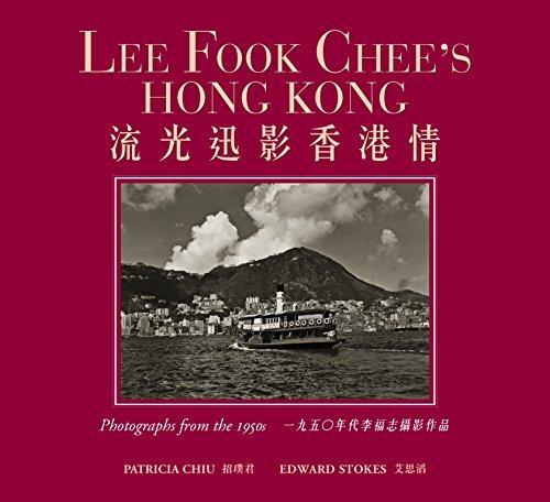 9789620756573: 流光迅影香港情 Lee Fook Chee's Hong Kong
