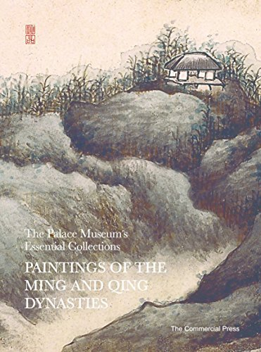 9789620756641: Painting of the Ming and Qing Dynasties 故宮博物院藏文物精品集:明清繪畫