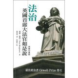 9789620765018: Rule of Law: the United Kingdom . says Chief Justice(Chinese Edition)