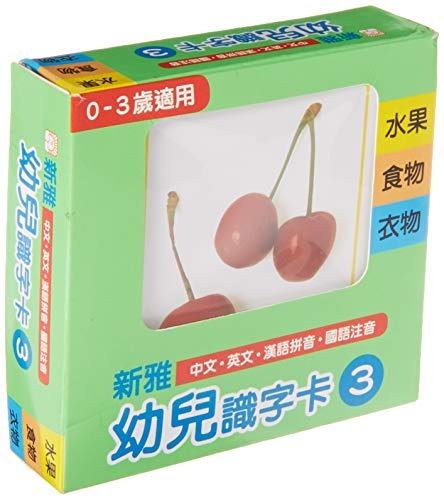 9789620827426: Children's Flash Card (Chi-Eng) - Fruit... (English and Chinese Edition)