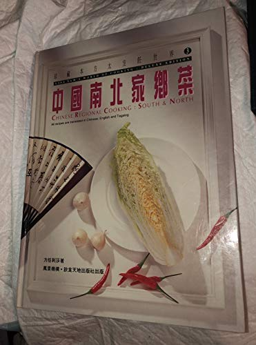 Lisa Yam's World of Cooking 3, Deluxe: lisa yam
