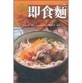 Variety instant noodles(Chinese Edition): LIANG QI LING