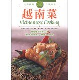 9789621451118: Vietnamese ( bilingual )(Chinese Edition)