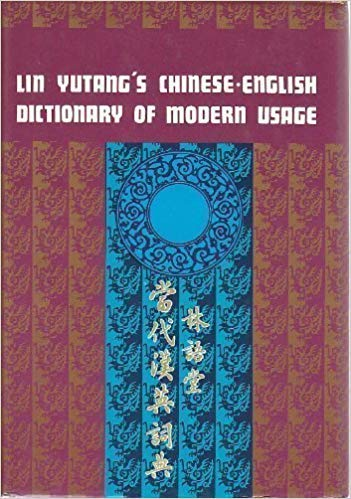 9789622010130: Lin Yutang's Chinese-English Dictionary of Modern Usage