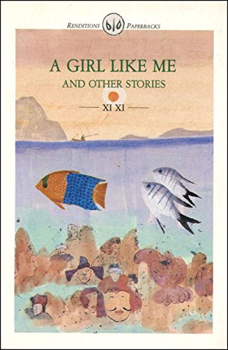 9789622013827: A Girl Like Me, and Other Stories (Renditions Paperbacks)