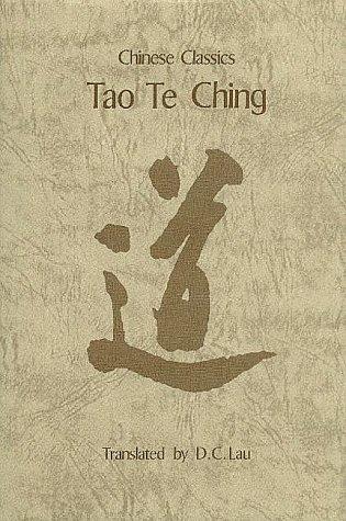 9789622014671: Tao TE Ching (Chinese Classics (Hong Kong).)