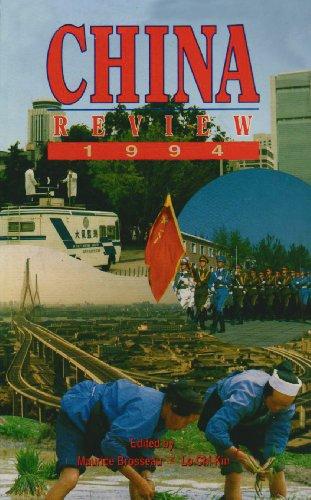 China Review 1994 (Hardback): Maurice Brosseau