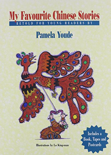 My Favourite Chinese Stories (Hardback): Pamela Youde