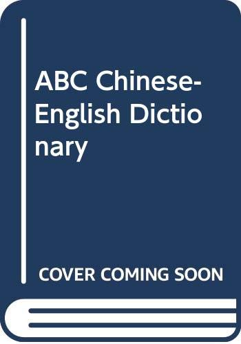9789622017610: ABC Chinese-English Dictionary