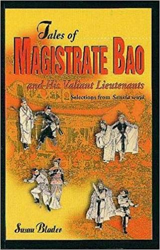 9789622017757: Tales of Magistrate Bao and His Valiant Lieutenants
