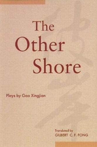 The Other Shore (9622018629) by Gao Xingjian; Gilbert C. F. Fong