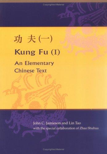Kung Fu (I): An Elementary Chinese Text: Jamieson, John C.