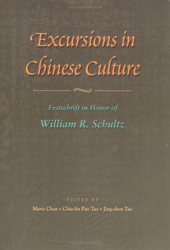Excursions in Chinese Culture: Festschrift in Honor of William R.Schultz (Hardback)