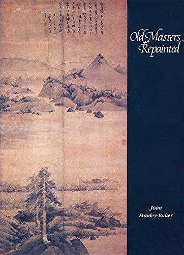 9789622093027: Old Masters Repainted: Wu Zhen (1280-1354): Prime Objects and Accretions