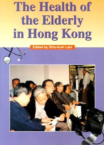 9789622094314: The Health of the Elderly in Hong Kong (English and Chinese Edition)
