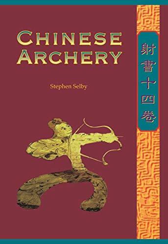 9789622095014: Chinese Archery