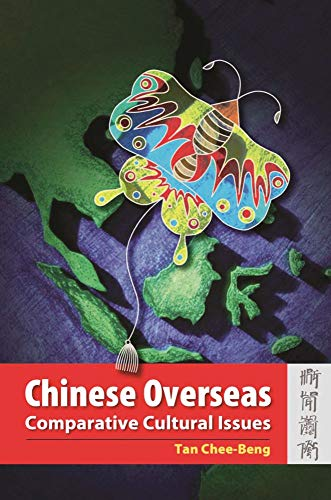 9789622096615: Chinese Overseas: Migration, Research and Documentation