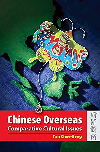 9789622096622: Chinese Overseas: Migration, Research and Documentation