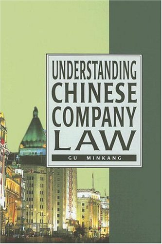 9789622097391: Understanding Chinese Company Law