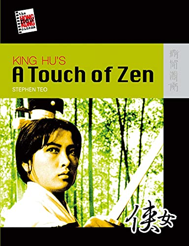 King Hu's A Touch of Zen (The New Hong Kong Cinema): Teo, Stephen