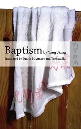 9789622098305: Baptism by Yang Jiang