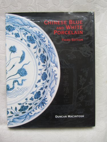 9789622110670: Chinese Blue and White Porcelain