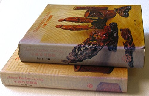 9789622150126: Chinese Bamboo Carving - 2 volumes