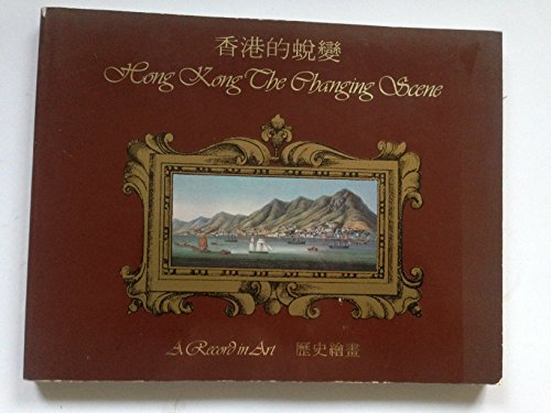 Hong Kong, the changing scene: A record in Art