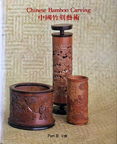 9789622150416: Chinese Bamboo Carving Part II