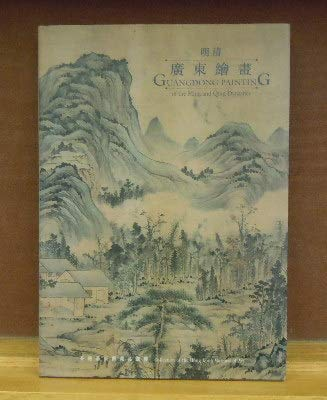 9789622151697: Guangdong Painting of the Ming and Qing Dynasties
