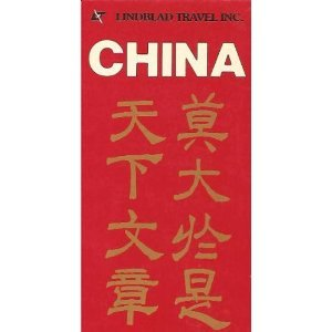 A Guide to All China