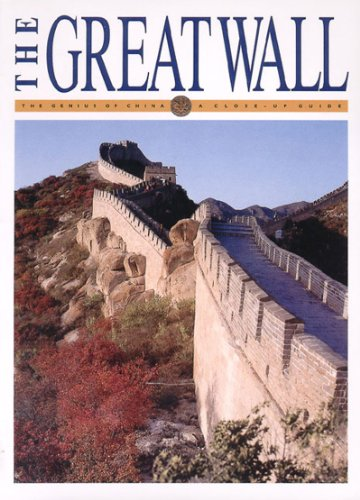 9789622174887: The Great Wall