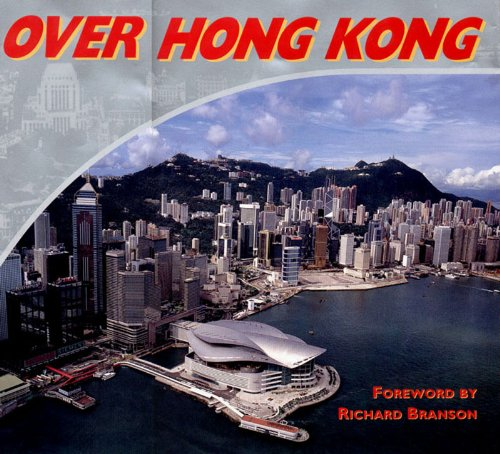 9789622175068: Over Hong Kong (Pacific Century S.) (v. 5)
