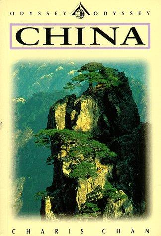 9789622176041: China