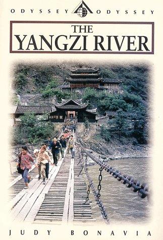 9789622176072: The Yangzi River